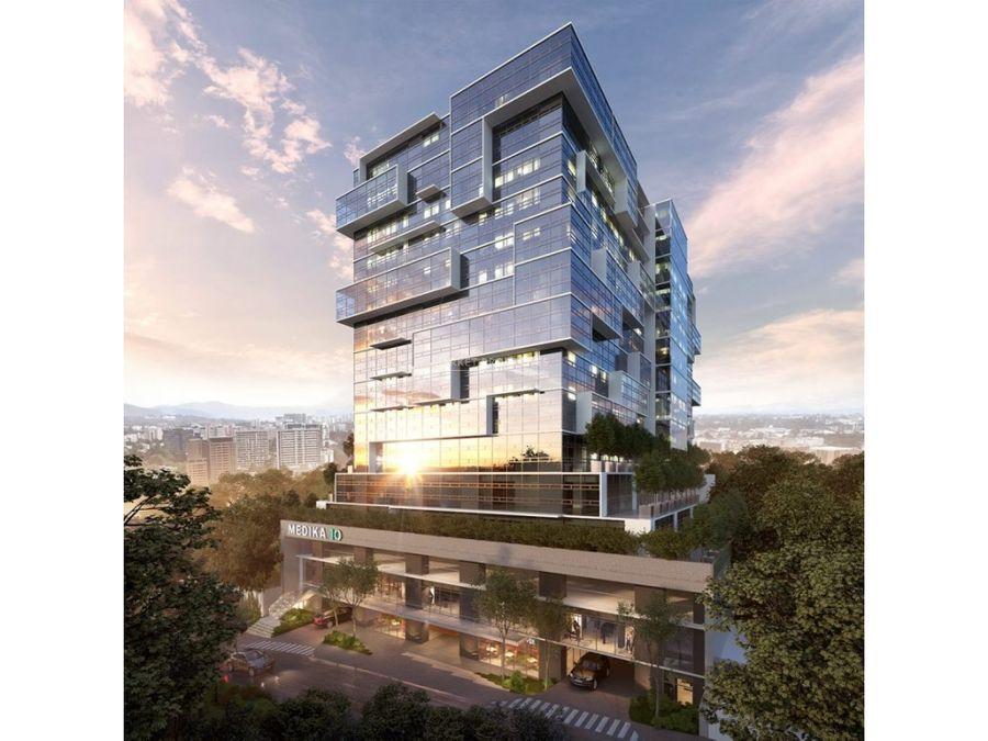 clinica en renta en zona 10 edificio medika 10