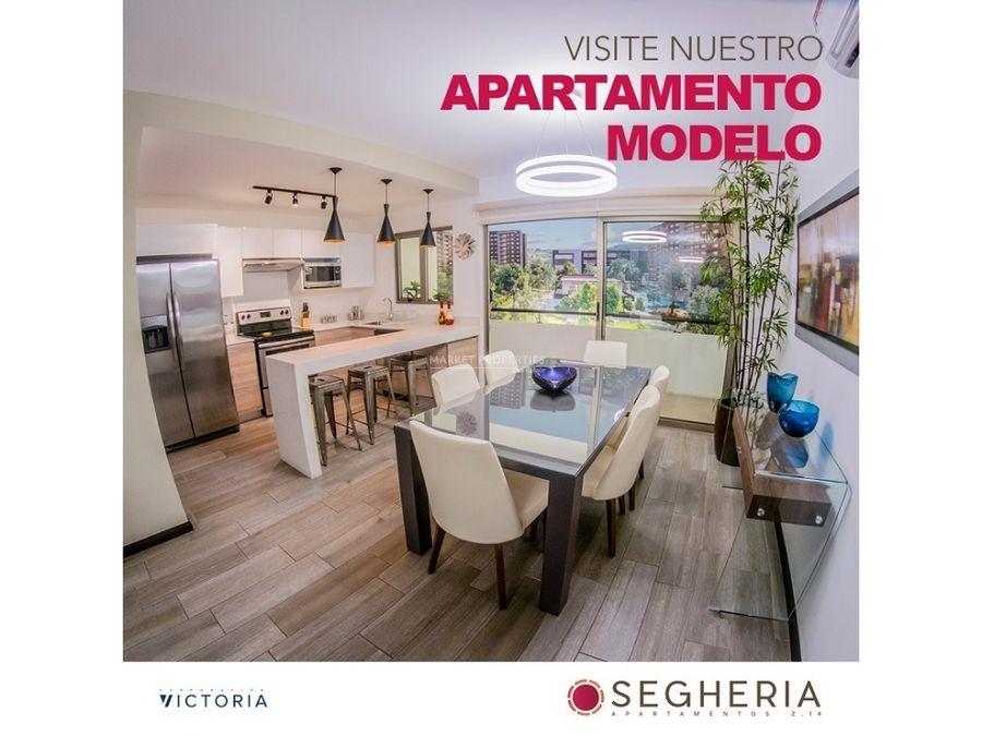 apartamento en venta en zona 14 condominio segheria