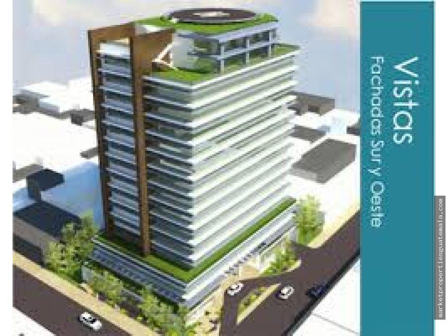 oficinas en alquiler zona 10 edificio piale