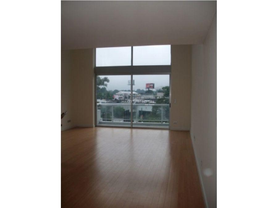 apartamento en venta en zona 10 edificio atrium