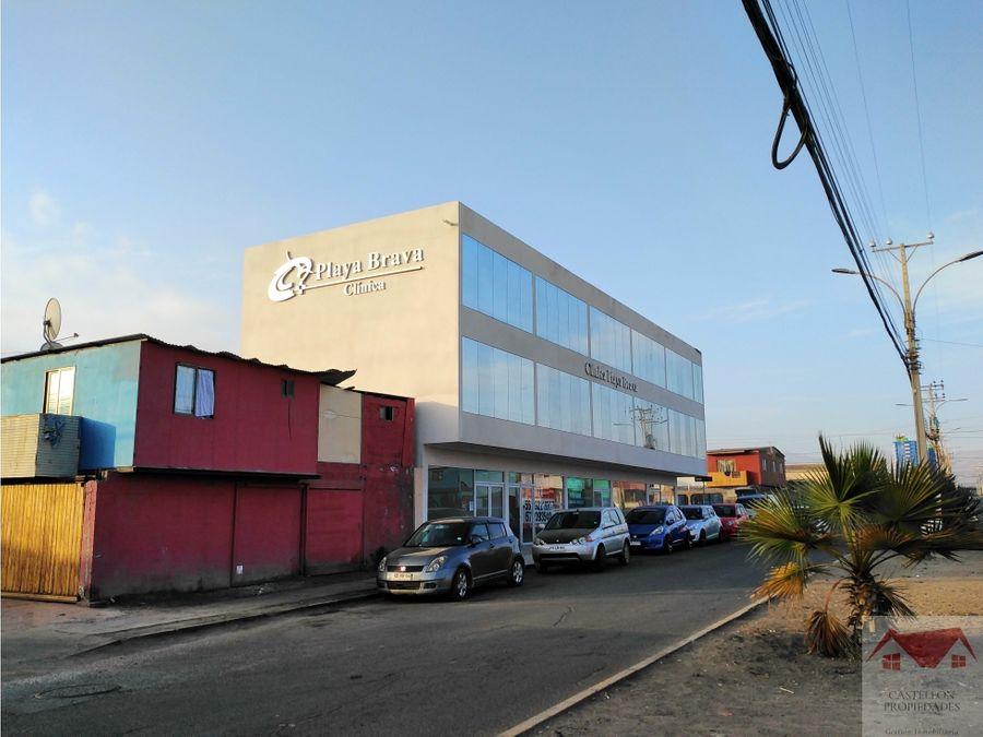 moderna clinica en el centro de alto hospicio