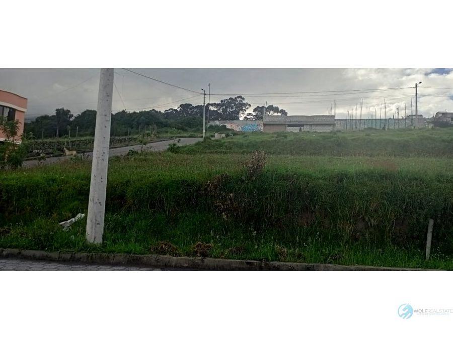 terreno de venta sur de quitoguamani paquisha