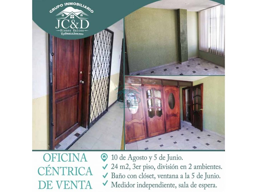 oficina en el centro de riobamba