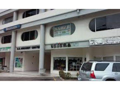 cc coconut center oficina en alquiler lecheria
