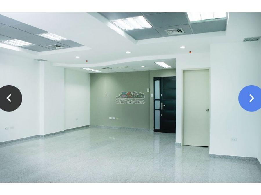 centro empresarial lecheria oficina en alquiler