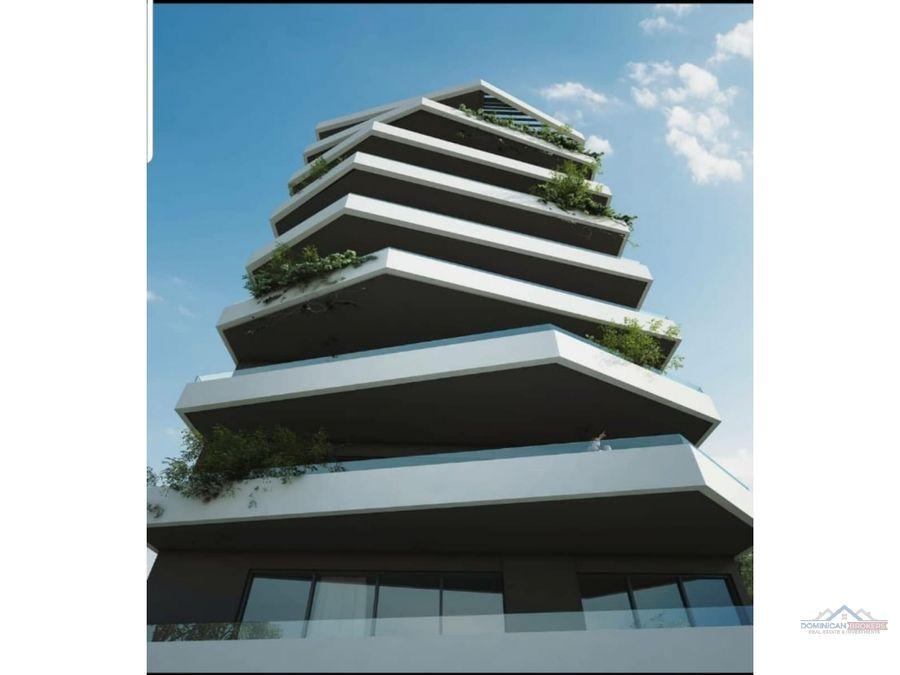torre bonsai cerros de gurabo santiago