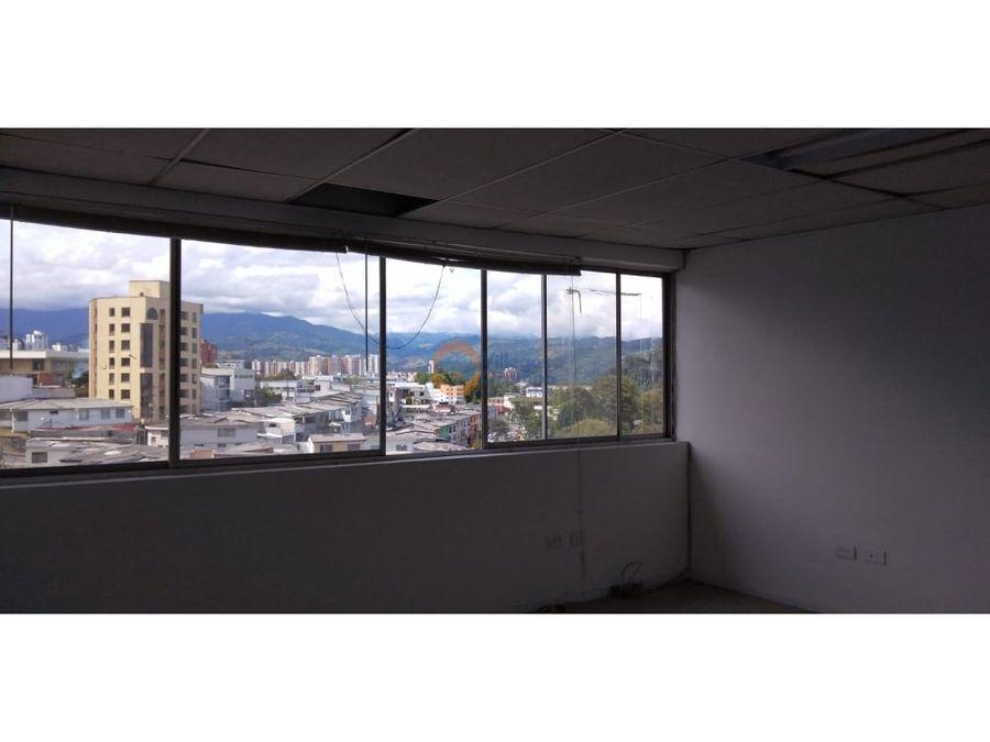 oficina en alquiler sector del triangulo