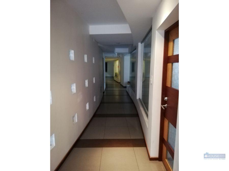 oficina de tres ambientes en el sector de la granda centeno