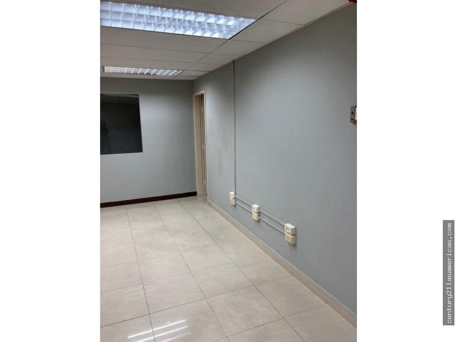 en venta oficina en torre financiera