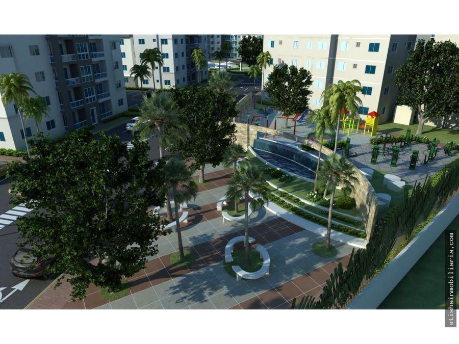 garden city ii