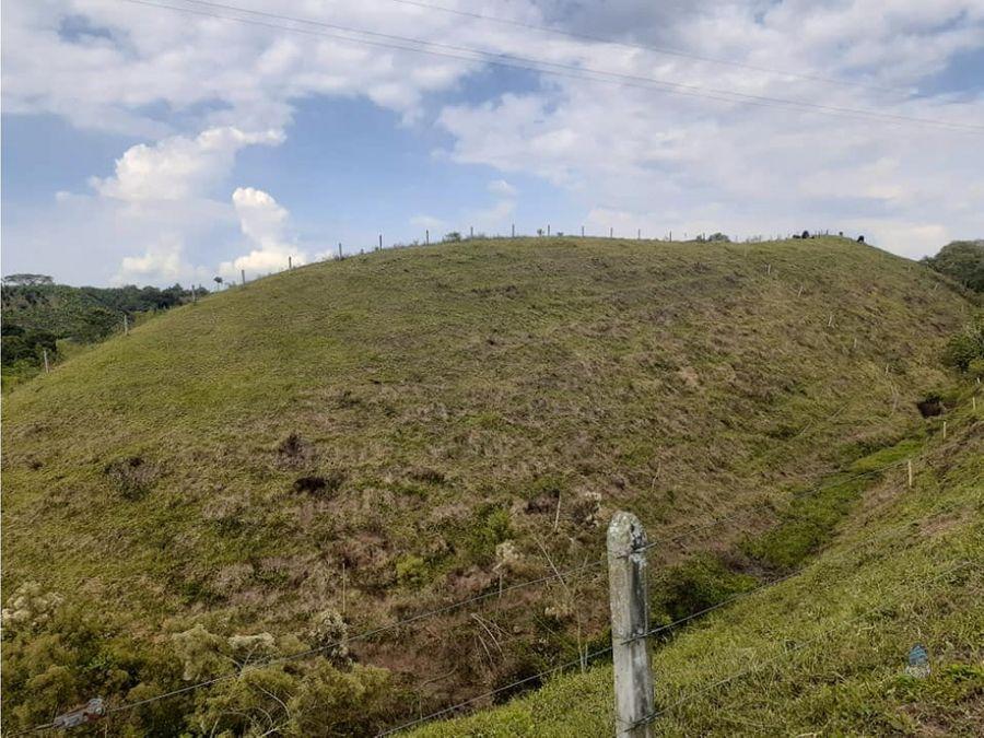 venta lotes campestre km 5 alcala valle