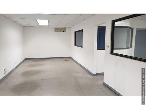 alquiler de oficina en alajuela cerca del aeropuerto 258 m2