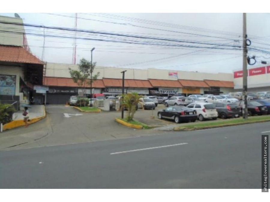 local comercial ubicado en 12 de octubre