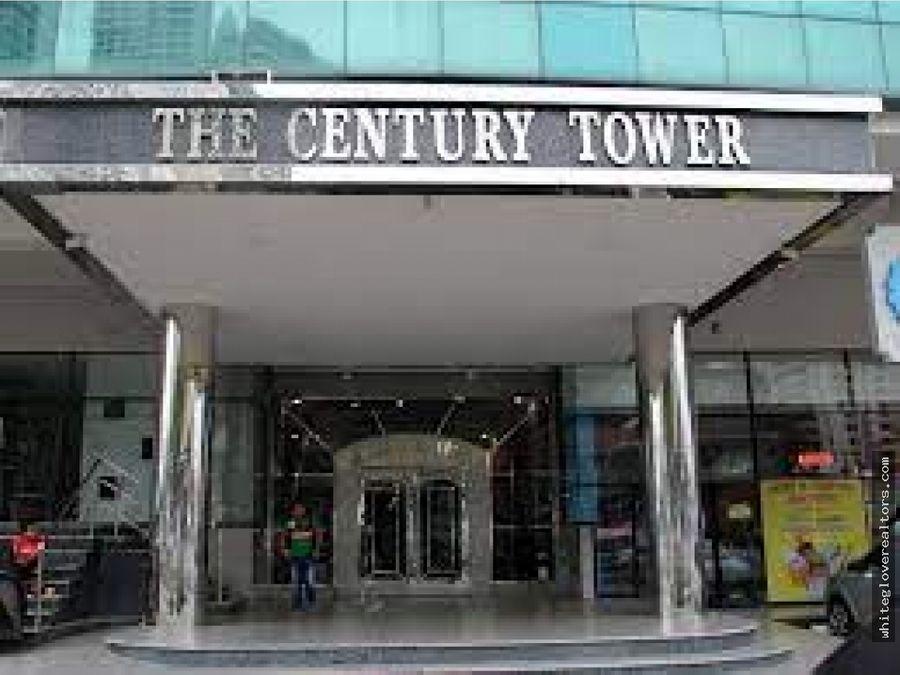 alquilo local en century tower