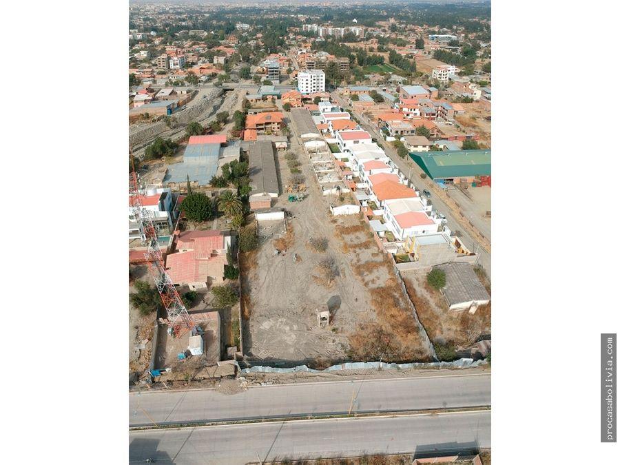 terreno sobre avenida circunvalacion zona tiquipaya