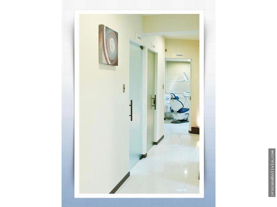 en venta consultorio dental inmediaciones av santa cruz