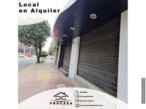 hermoso local en alquiler inmediaciones av ayacucho y ecuador