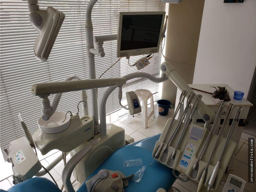 consultorio dental en venta avsalamanca