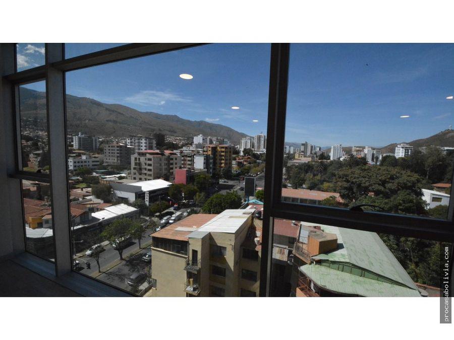 oficinas de lujo en el mejor mall de cochabamba
