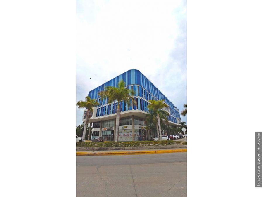 alquiler oficina zona industrial mamonal cartagena colombia