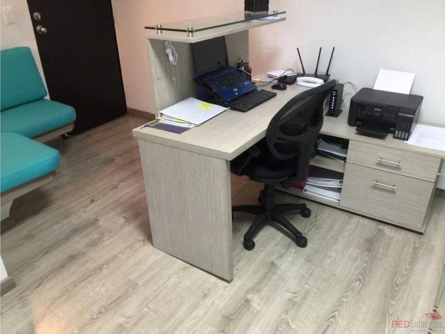 oficina amoblada en arriendo la castellana