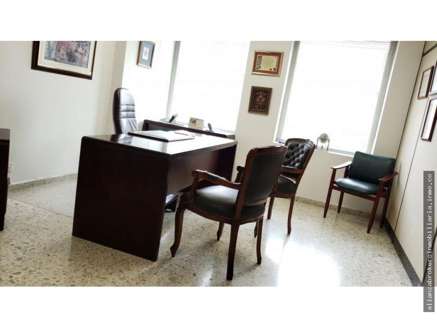 oficina en venta en cali norte