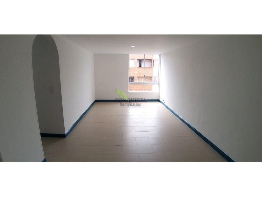 se arrienda apartamento en la america con parqueadero