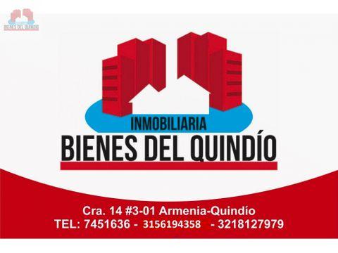 se vende apartamento armenia quindio colombia