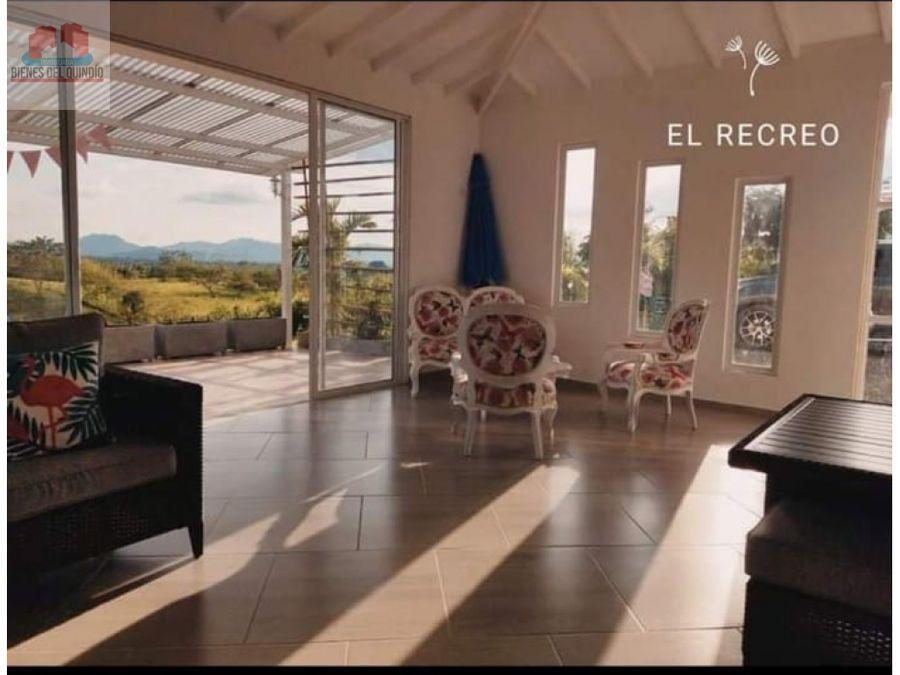 se vende casa lote en pereira risaralda colombia