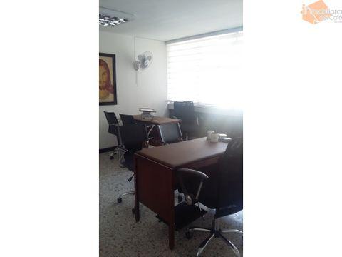 venta oficina en el centro de armenia quindio