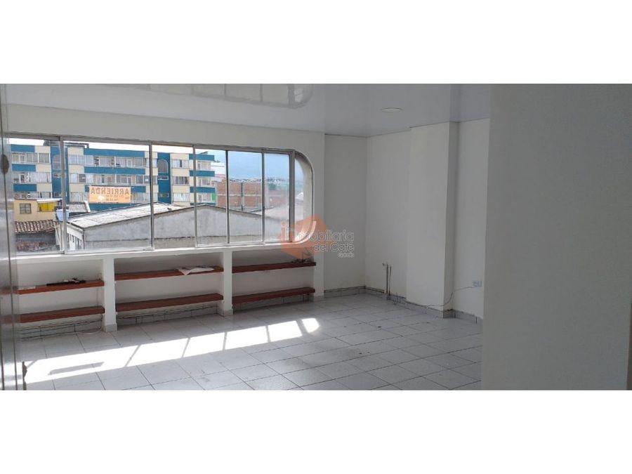 se arrenda oficina en el centro de armenia quindio