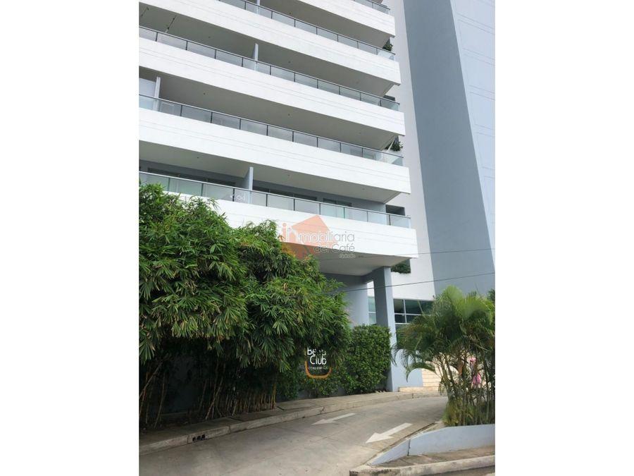 venta apartamento cartagena bolivar cod 4557547