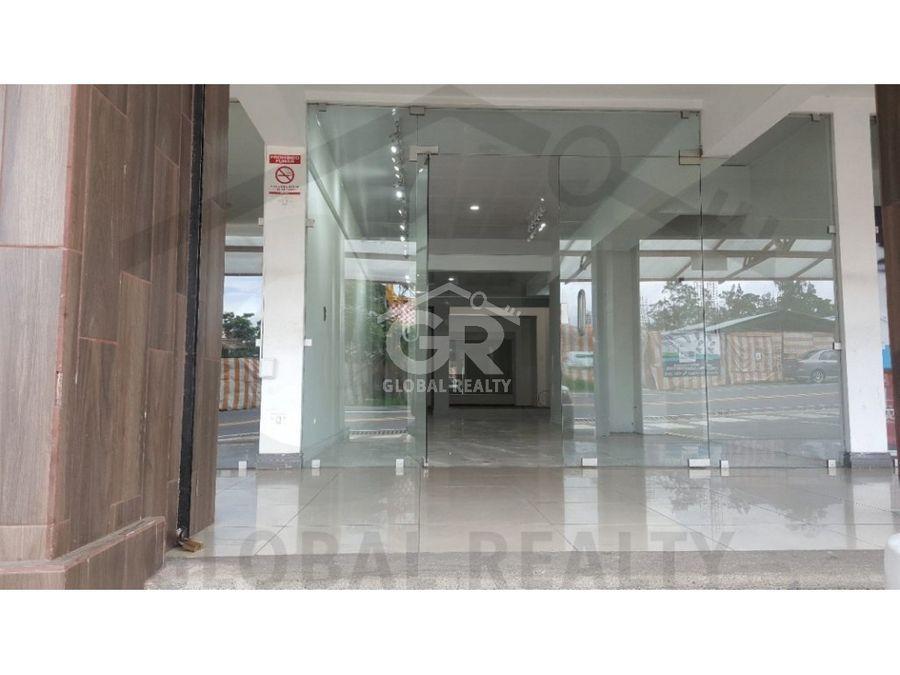 alquiler de local comercial en curridabat san josecr 1524