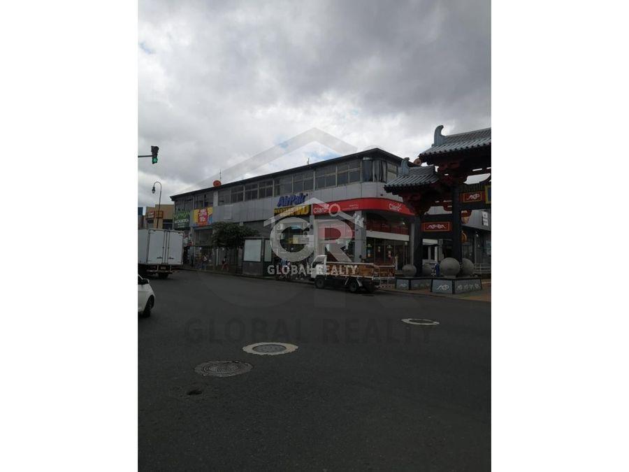 alquiler de local comercial en la avenida segunda san josecr 1571