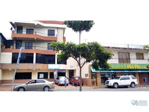 se vende edificio en av bicentanario ve01 0783sc rc
