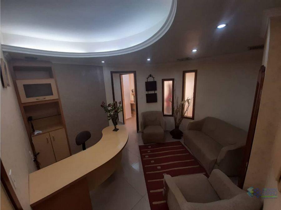 se vende oficina edificio ofipro airinos las avenidas ve02 324sc ac