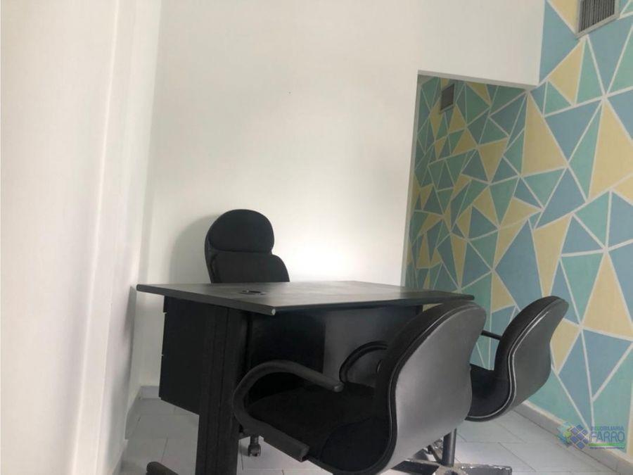se vende consultorio en la clinica santa sofia ve01 0913sc mf