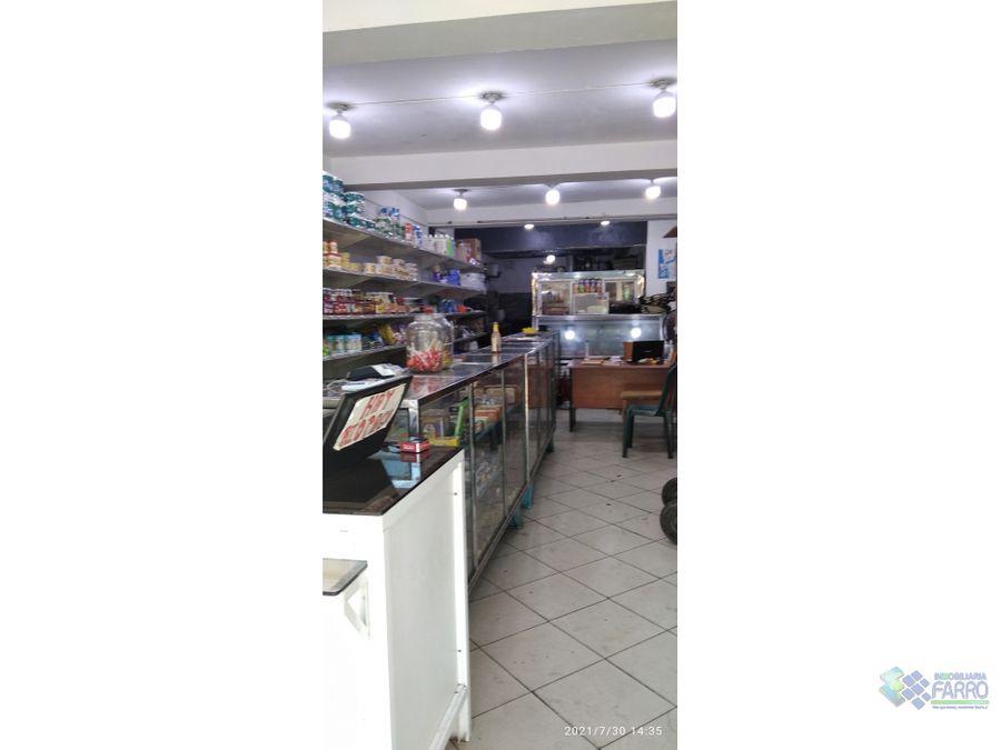 se vende local en tucupita ve01 0837tp rc