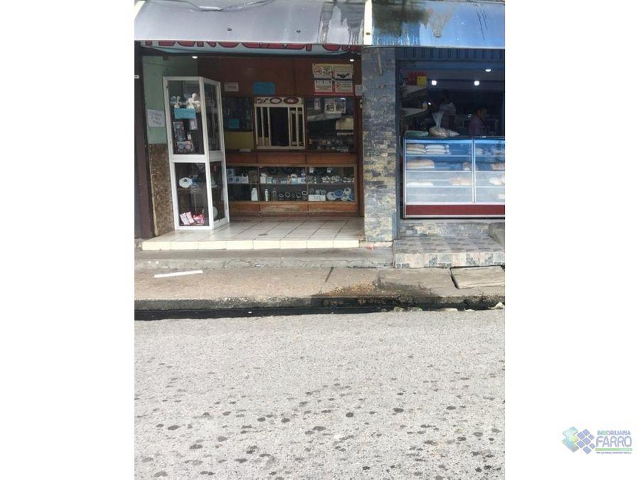 se vende local en tucupita ve01 0838tp rc
