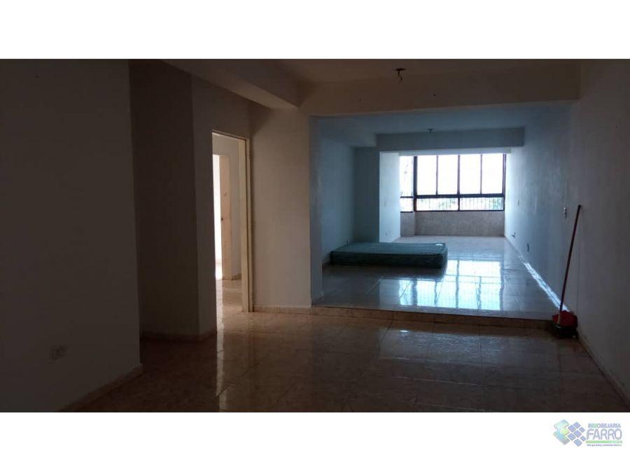 se vende apartamento en res dona fadua ve01 0836sj mf