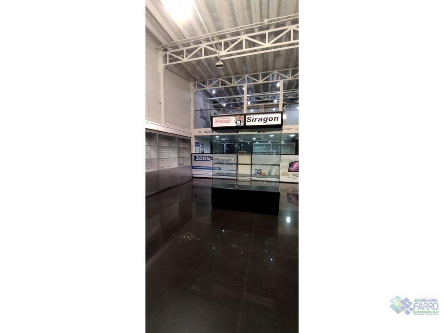 se vende fondo de comercio en cc monagas plaza ve01 0912fc wg