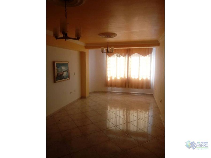 se vende apartamento en multicentro san charbel ve01 0914sc ro