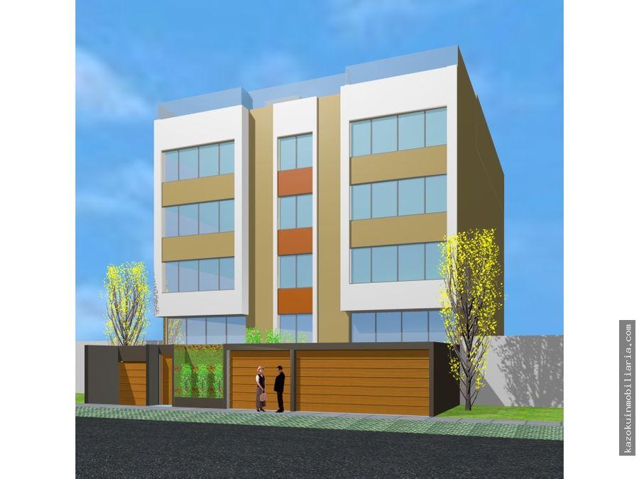 moderno edificio de 8 exclusivos dptos en surco