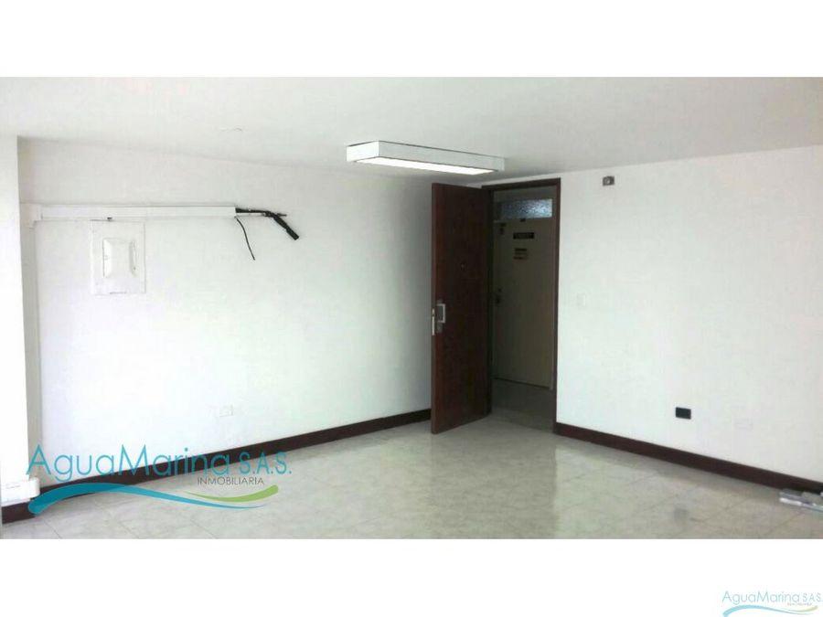 oficina en centro av venezuela