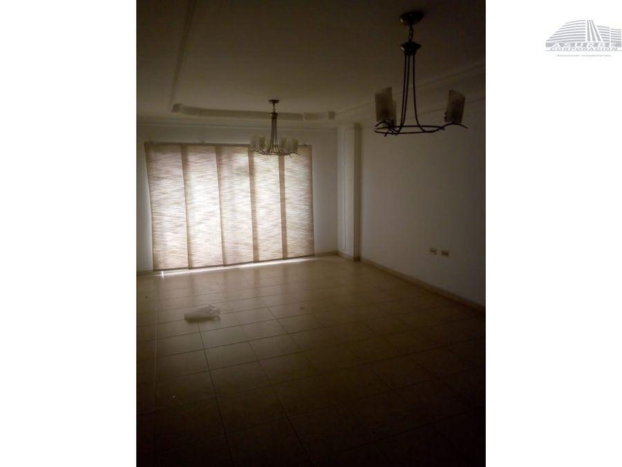 vendo apartamento en los angeles monteria