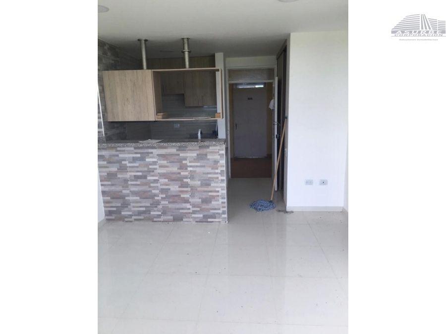 arriendo apartamento nuevo en conjunto residencial lima monteria
