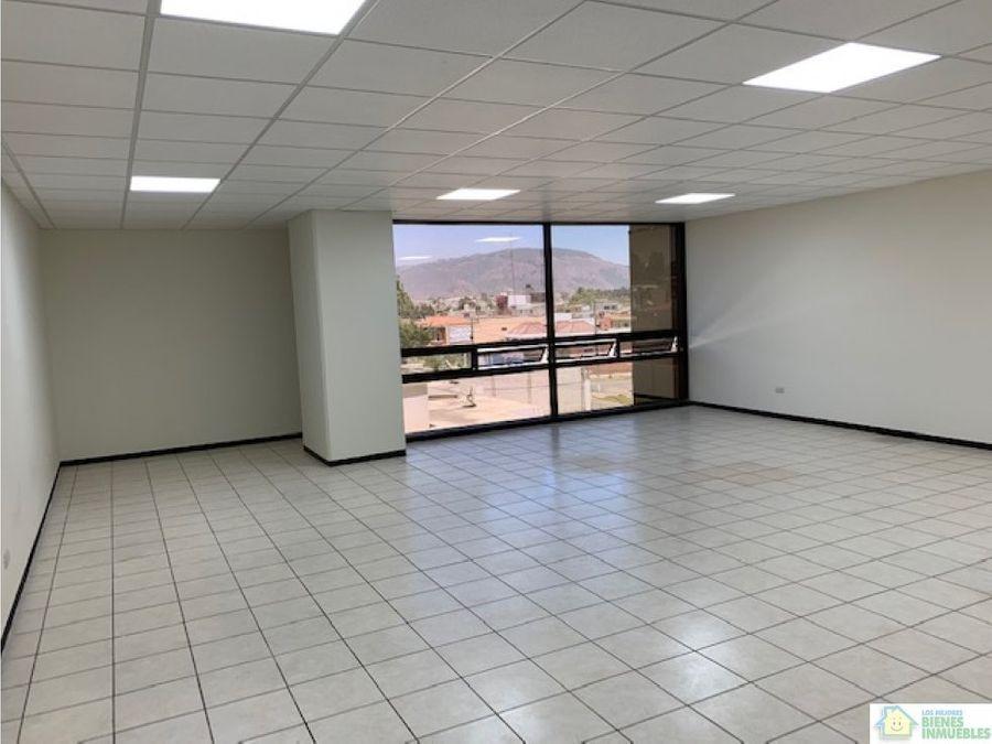 oficina en venta alquiler en torre pradera xela