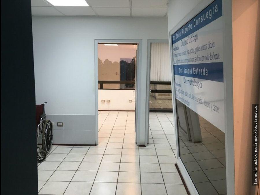 clinica en arrendamiento en torre pradera xela