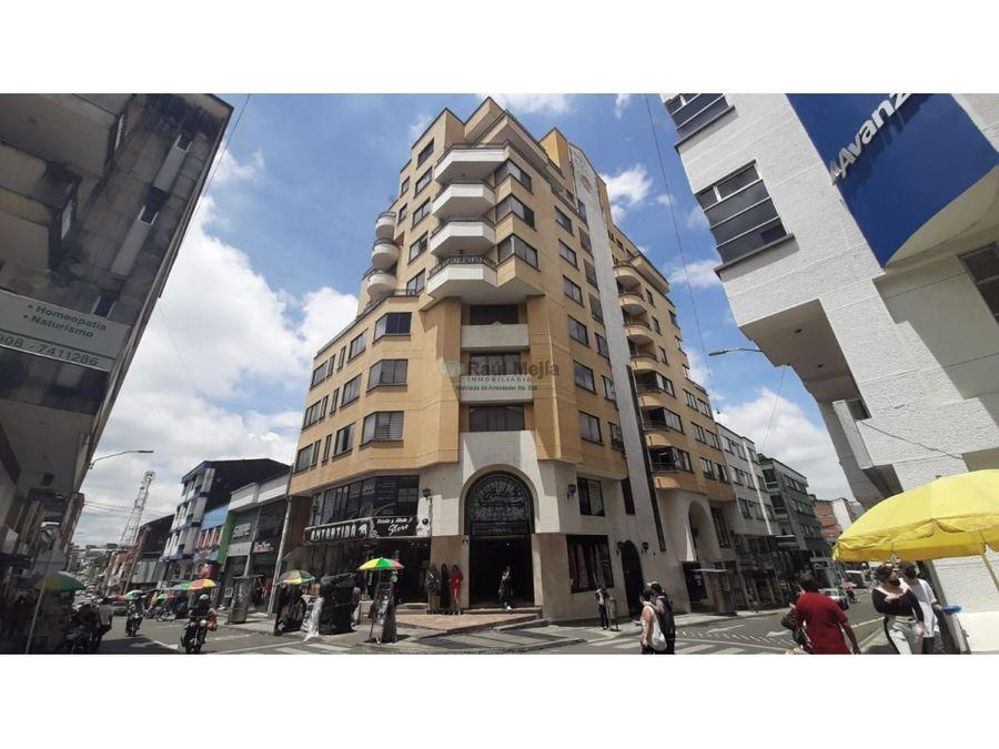 vendo hermoso apartamento en el centro de armenia