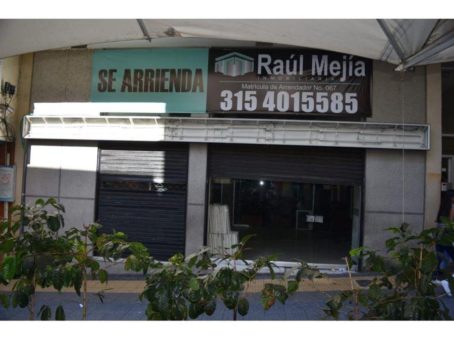 vendo edificio cerca plaza bolivar de armenia q